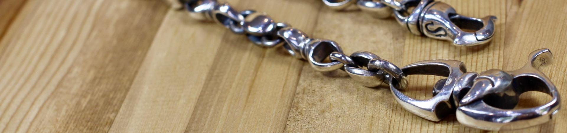 Romantic Chain